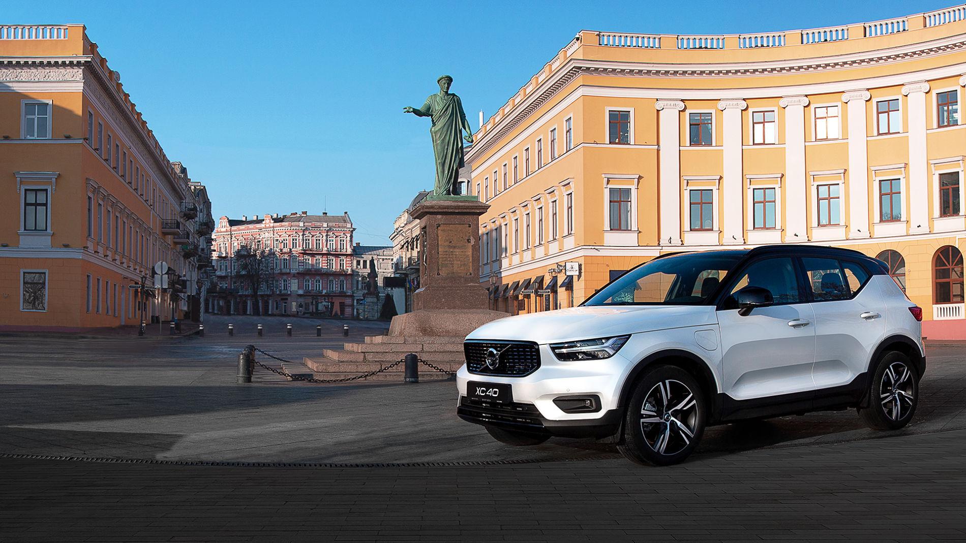 Відкриття нового дилерського центру Volvo в Одесі